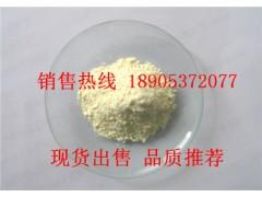 稀土氧化钬原矿萃取价格-氧化钬使用