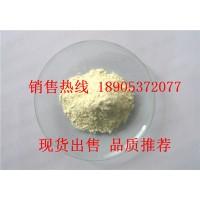 1公斤氧化钬价格-稀土氧化钬正规
