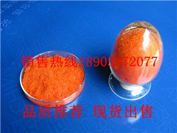 硝酸铈铵大规模生产商口碑至上