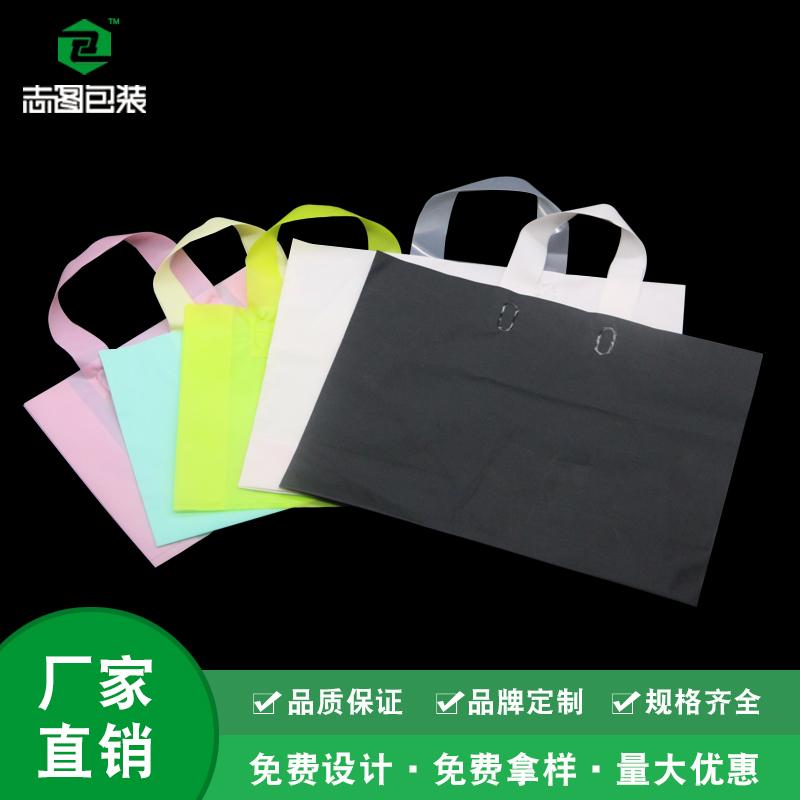 pe塑料手提袋塑料服装礼品包装袋童装化妆品购物胶袋定制