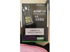 梅思安天鹰全新系列ALTAIR 4XR气体