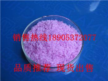 硝酸钕发货期限-硝酸钕性能优良