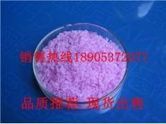 学校专用试剂硝酸钕分析纯100g价格