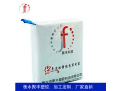 包装袋 PE阀口袋热合型 三层供挤防