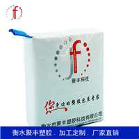 包装袋 PE阀口袋热合型 三层供挤防滑防潮 厂家直销