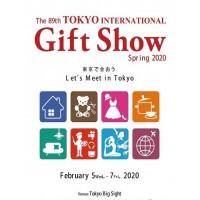 日本东京礼品展、第89届日本东京礼品展GIFT SHOW