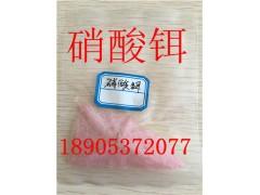 稀土硝酸铒溶解性强-硝酸铒密闭保存