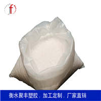 EVA投料袋 低熔点投料袋 化工投料袋