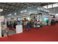 2019上海国际健康食品展览会参展时