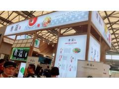 2020年上海国际餐饮连锁加盟食材展