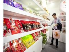2020年上海国际食品饮料及糖果展报