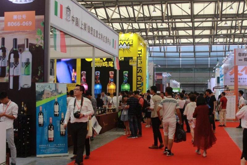 2020年上海国际葡萄酒及烈酒招商报名时间