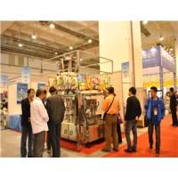2020年上海国际食品机械及工业展报名