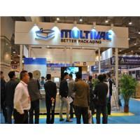 2020年上海食品机械博览会