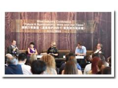 2020年上海国际葡萄酒及国际烈酒博览会报名