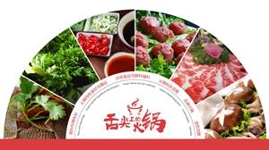 2020上海火锅展报名预定