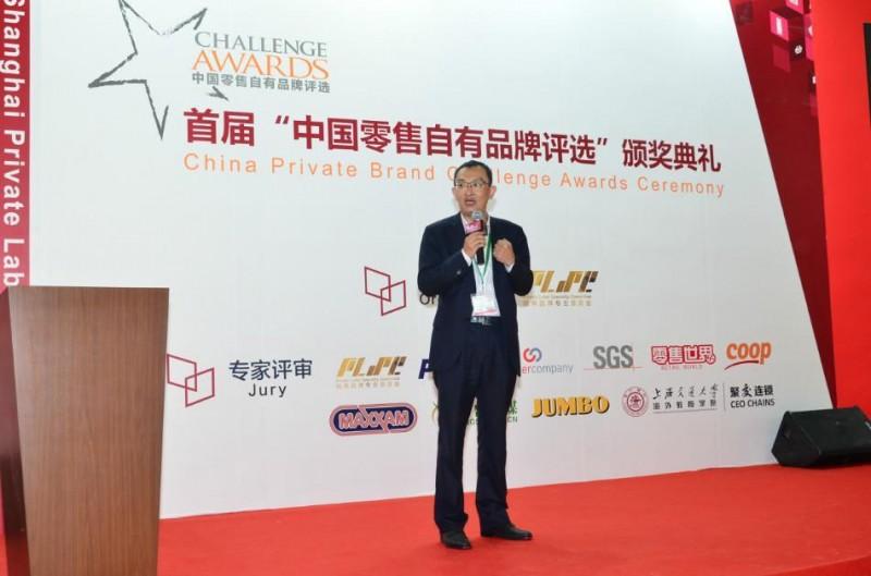 2020年上海国际自有品牌OEM代加工食品展
