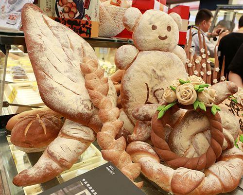 2020年上海烘焙展报名