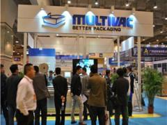 2020年上海国际食品机械展览会