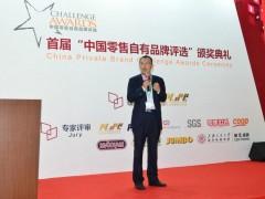 2020年上海国际自有品牌OEM代加工博览会报名