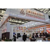 2020年上海国际进口食品饮料展预定