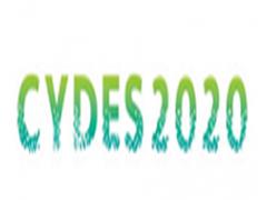 2020马来西亚国际国防网络安全展