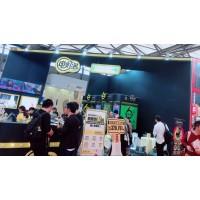 2020年上海餐饮加盟博览会