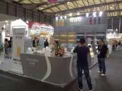 2020年上海国际食品饮料博览会