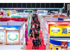 2020年上海国际自有品牌贴牌代加工