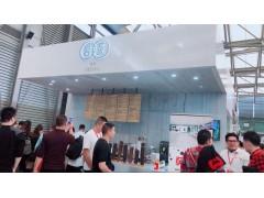 2020年上海国际餐饮加盟展览会报名