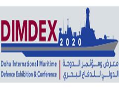 2020第七届卡塔尔国际海事防务展