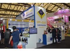 2020年上海国际进口食品饮料展览会