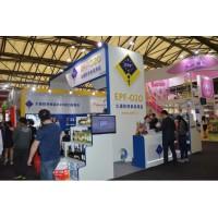 2020年上海国际进口食品饮料展览