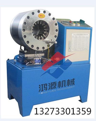 液压锁管机 扣压机 缩管机价格