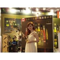 2020年上海国际葡萄酒及洋酒展览