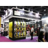 2020年上海国际葡萄酒展览会招商