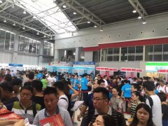 2020年上海国际餐饮连锁加盟展报名