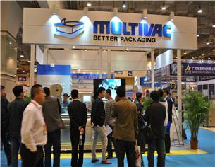 2020年上海国际食品机械展览会报名