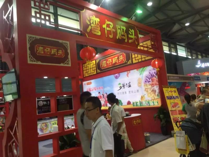 2020年上海国际餐饮加盟食材展览会报名