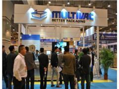 2020年上海国际食品包装机械展览会