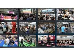 2020年日本健身器材及配件展览会