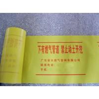 梧州市PE警示带地埋警示带厂家直