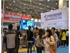 2020年上海国际食品包装机械展报名