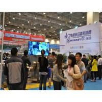 2020年上海国际食品包装机械展报