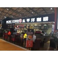 2020年上海国际餐饮加盟展预定展