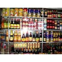 2020年上海国际调味品及配料展报名