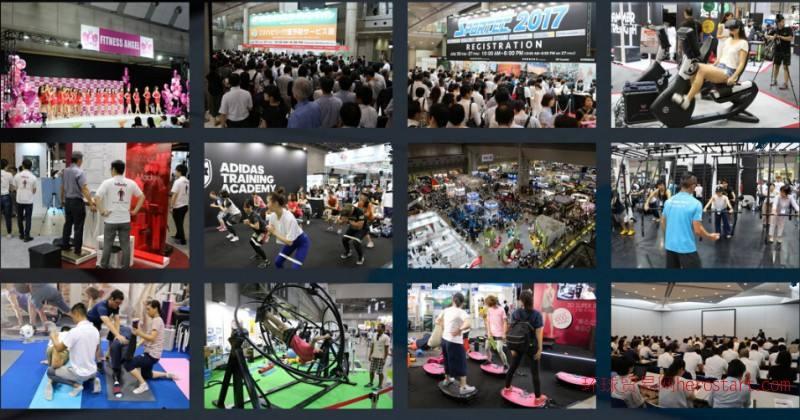 2020年日本体育运动用品及健身设备展报名