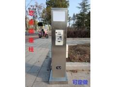 HW-210 恋途  插座柱 带电表插座柱