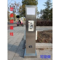 HW-210 恋途  插座柱 带电表插座柱 电源柱 水电桩