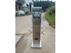 HW-21 恋途 水电桩 水电箱 水电柱